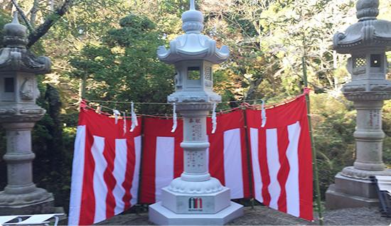 香取神宮への灯篭を奉納4
